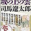 【05/30 更新】Kindle日替わりセール!