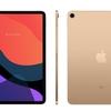 11インチとされる新型iPad Air第4世代のコンセプト画像、iPad Pro第1世代の廉価版となる予想