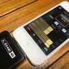 LINE6 Mobile In (iPhone/iPad用オーディオインターフェイス)