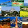 観光復活には「安心安全の確保」「地域ブランド力の強化」「広域周遊化」の3つの視点が必要不可欠