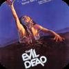 「死霊のはらわた (1981)」幼少期に観た思い出💀