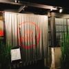 エンボカ京都:京野菜のピザなど窯焼き料理が絶品!烏丸御池の雰囲気抜群イタリアン