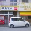 [19/10/18]「軽食エイ」の「オムカツライス+サルサソース小」 450+30円  #LocalGuides
