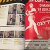 CrossFit トレーニング