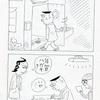 むかしのマンガ「フジ三太郎」 (お歳暮の季節)