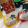 【朝マック】期間限定の『アイダホマフィン』『テキサスマフィン』を食べてみた【アメリカンデラックス2018】