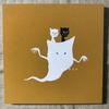 一反木綿と猫