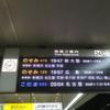 祝・おおさか東線全線開業!