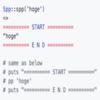 Ruby:ログ出力を支援するsppというgemを作ってみた💎✨