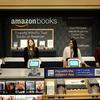 Amazonが狙う「紙の本」市場