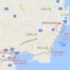 リタイア後居住地としての大分県杵築市を調査〜その2〜