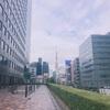 遙かなる東京の中で