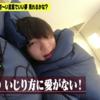 18.05.13 ジャニーズJr.チャンネル #12