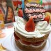 Happy Birthday!!中村海人くん
