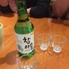 【Restaurant】Hwang-gum House