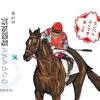 【東京優駿】コントレイル、ブルーインパルスのごとく翔んで皆の希望になる