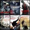 最近観た映画10本-2016年9月