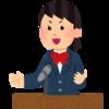 【5月13日(土)】豊島区立明豊中学校の道徳授業地区公開講座で講演しました② 生徒の作文に感動!!