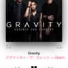 """Against The Current  """"Gravity"""" 洋楽 歌詞 和訳 解説 〜浪人時代の癒し〜"""