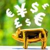 【株式投資】SMT世界経済インデックス・オープン(債券シフト型)の魅力とは?