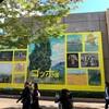 ゴッホ展とコートールド美術館展を観に行った