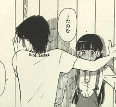 無料漫画(マンガ)を読もうぜ!!ebookjapanなら毎週マンガが無料!!!
