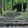 榛名 伊香保森林公園(雌岳)