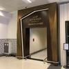 復路:エティハド航空 EY878 アブダビ〜成田 ビジネス