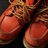 厚底ブーツは逆に「短足」を強調させる!?