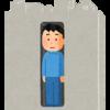 不景気の経験値!東日本大震災後不景気(2011~12)とコロナ不景気(2020)の家計の状況の比較・振り返り