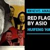 オーストラリア政府は中国人ビジネスマンを国外退去させます