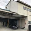 建築雨漏り調査と「日本の家」展