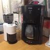コーヒーメーカーとミル