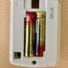 「パナソニック製エアコンのリモコンの電池が取れず交換できない」を解決する方法