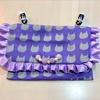 手作り移動ポケット応用編☆柄の方向がある布の場合とフリルの入れ方