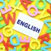 【トーク】留学もしてなければ英会話教室にも行ってない僕が、どうやって英語の力を付けたかを語ってみます。
