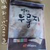 別味おこげ(ヌルンジ)を食べた感想【韓国の食べ物】