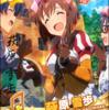 【守れ!3匹の子豚ハウス】雪歩プロデュース記録(絆Lv.0~9)