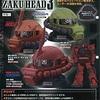 更新  機動戦士ガンダムザクヘッド4  渡辺直美のコレクションフィギュア2