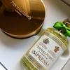 【香水】イギリス王室御用達Penhaligon's(ペンハリガン)の「Empressa」(エンプレッサ)