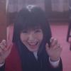 ドラマ版「賭ケグルイ」【感想】