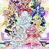 「キラッとプリ☆チャン」 第106話「かがやけ!レインボープリンセスカップだッチュ!」 感想