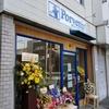大船の新刊書店 ポルベニールブックストア