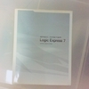 捨てたもの137. BASIC MASTER Logic Express 7