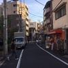 新宿駅から徒歩10分!穴場カフェ「BunCafe」に行ってきた!!