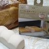 【トーストスチーマー】使ってみた!普通の食パンが憧れのバルミューダトースターの究極の味に大変身☆2020売れ筋トースターランキング