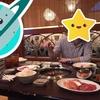 子連れや普段使いにおすすめの大津の焼肉「平城園」に行ってきました!安い・早い・美味いの焼肉店でした
