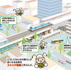 鉄道の立体交差と街づくり〜東京都調布市〜