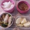 あんかけ豆腐ハンバーグ