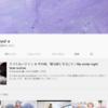 人気韓国人YouTuber!ハンビョルさんてどんな女性?